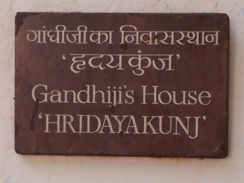 The house where he lived